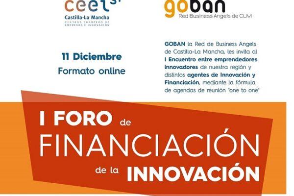 I Foro de Financiación de la Innovación